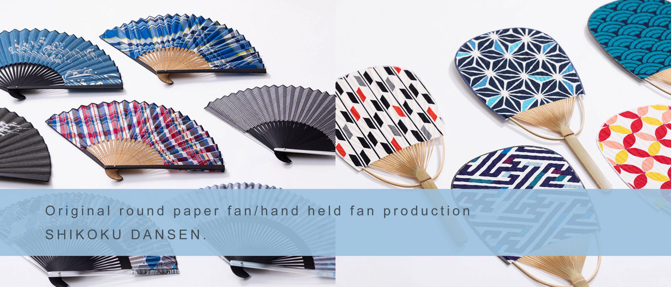 Original round paper fan / hand held fan production SHIKOKU DANSEN.